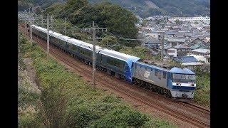 JR東 E261系サフィール踊り子甲種輸送