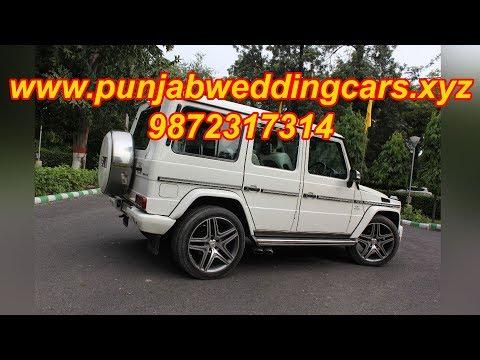 Luxury Rental Wedding Cars (Mercedes G Wagon G63 AMG) in Hoshiarpur Punjab