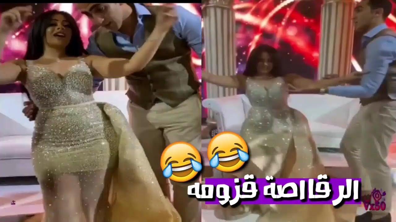 بحياتي #بعد ما شوف هيج رقاصه 😳😂