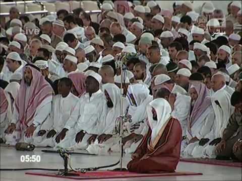 الشيخ ماهر المعيقلي l تلاوة من سورة النساء