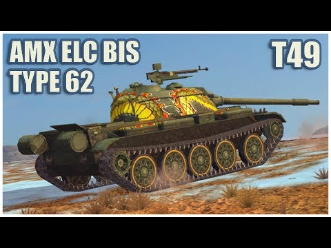AMX ELC Bis, Type 62 And T49 • WoT Blitz Gameplay
