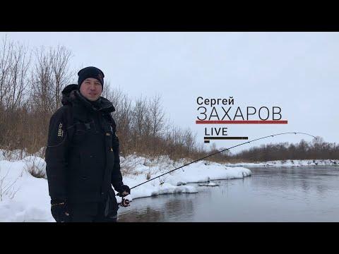 #LiveSL. Сергей Захаров. Зимний окунь на микроджиг