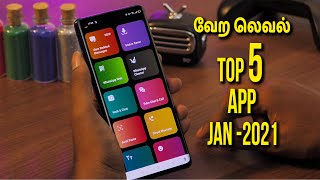Best Top 5 Android App Jan 2021 in Tamil