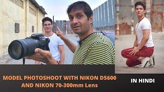 Model Photoshoot with NIKON D5600 AND 70-300mm LENS | Hindi