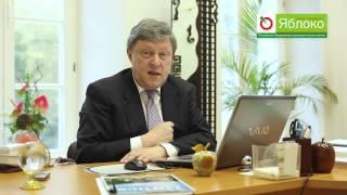 видео Явлинский о кризисе