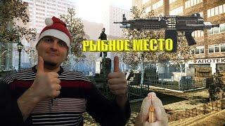 Warface☛M249 Para☛РЫБНОЕ МЕСТО(Сегодня я расскажу Вам как играть против кемперов на карте Площадь. http://vk.com/mortidgames ☛ Армия Нагиба! МУЗЫКА:..., 2015-12-29T20:50:26.000Z)