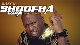Shoofha - Daffy feat. Flipperachi شوفها - دافي و فلب
