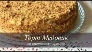 Кулинария выпечка(1)