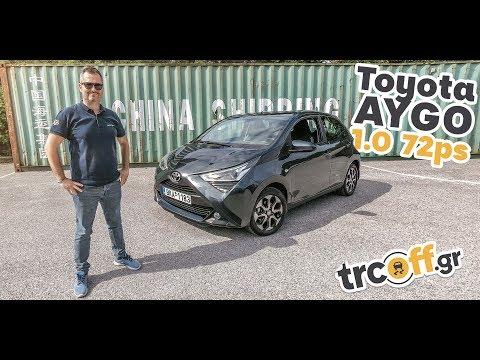 Δοκιμή Toyota Aygo 2019 1.0 VVT-i 72ps [4Κ] | trcoff.gr