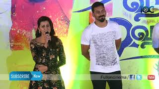Actress Nikki Galrani at Hara Hara Mahadevaki Audio Launch - Fulloncinema