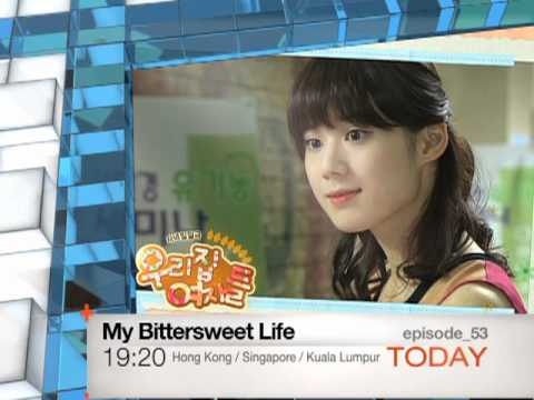 [Today 9/7]My Bittersweet Life ep.53