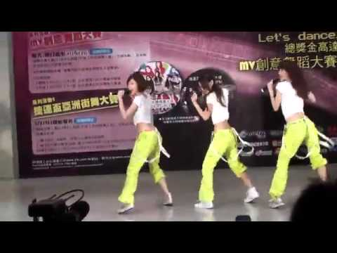 20110515   Dreamgirls puff guo dance