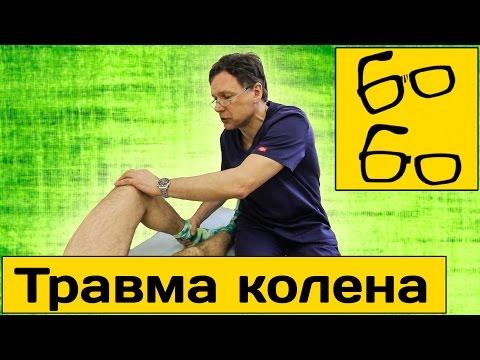 Чем лечить коленные суставы: простые советы