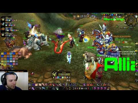 World of Warcraft: Burning Crusade. Хиджал фулл