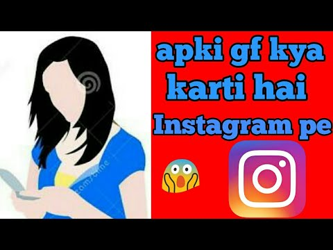 how to create instagram account in hindi