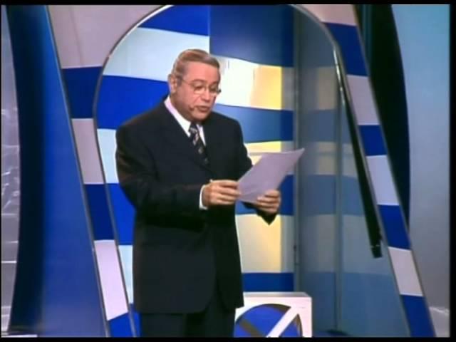 Е. Петросян — Литературные пародии 2 (2005)