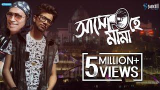 vuclip Asho Mama Hey | Pritom feat. Kuddus Boyati | #KuddusIsBack | Angshu | Bangla New Song | 2016