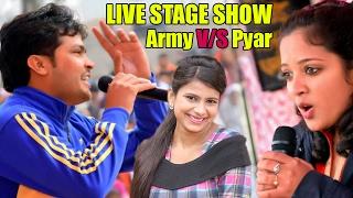 ✓new  Haryanvi Live Video   Army V/s Pyar    आर्मी V/s प्यार    anil Dhanori 8950081502 Miss Komal