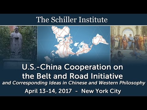 U.S-China Cooperation 2017: Panel Two
