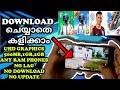 പൊളി 🤩 How to play games without download on any RAM smartphones | Malayalam || MR Mind