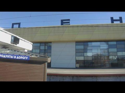 . Пенза-Арбеково-Рамзай. Поездка на поезде Пенза-Москва