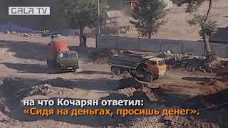 Мэры Еревана периода Третьей республики