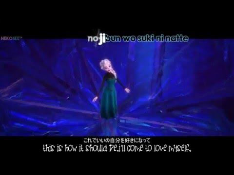 ari no mama de Let It Go (Japanese Ver.) KARAOKE lyrics with translation ROM/KAN/ENG