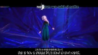 ari no mama de Let It Go (Japanese Ver.) KARAOKE lyrics with translation ROM/KAN/ENG