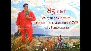видео В музее истории космонавтики отметили день рождения Гагарина