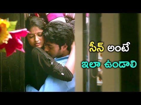 Telugu Latest Movie Ultimate Scene || Gulf Movie || Telugu Movie Talkies