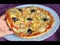 اسرع بيتزا سائلة في المقلاة و الخلاط بدون فرن او دلك او مجهود لمائدة الافطار