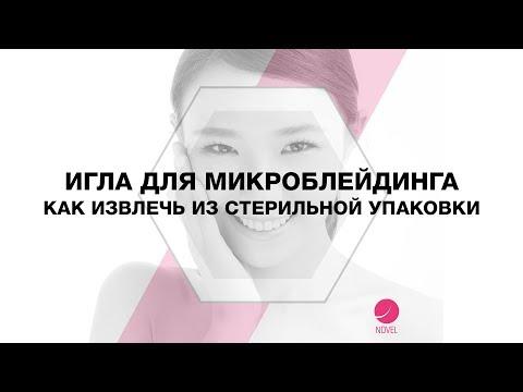 Шеллак купить в Киеве - Shellac CND и маникюр Шилак