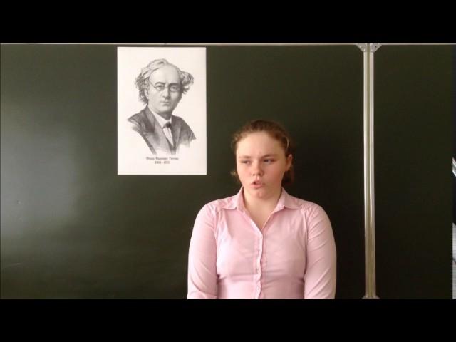Изображение предпросмотра прочтения – АнастасияБахметьева читает произведение «Есть в осени первоначальной...» Ф.И.Тютчева