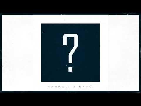 HammAli & Navai - Где ты была ?  ( 2020 )