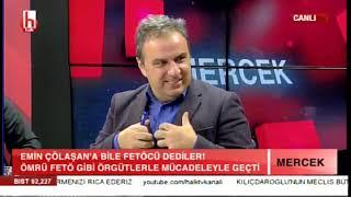 CHP'nin Olası Büyükşehir Adayları / Tuba Emlek ile Mercek / 2. Bölüm - 10.12.2018
