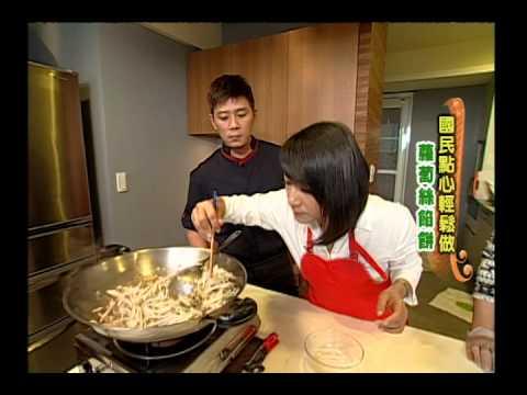 《太太好吃經》台灣小吃- 蘿蔔絲餡餅(高級)