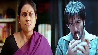 Ram Interesting Movie Scene   Interesting Video Scene   Vendithera