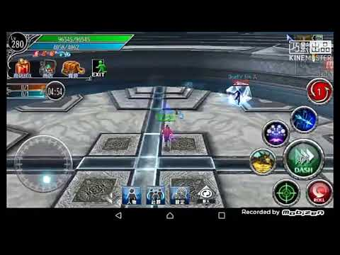 Avabel Online Dex Ranger Test2