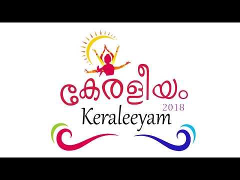 Keraleeyam -2018 trailer | University of Hyderabad