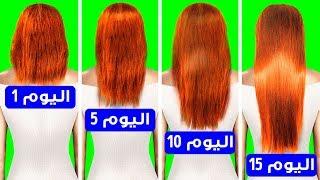 ٣٠ حيلة مجنونة ناجحة حقا للحصول على شعر حريري