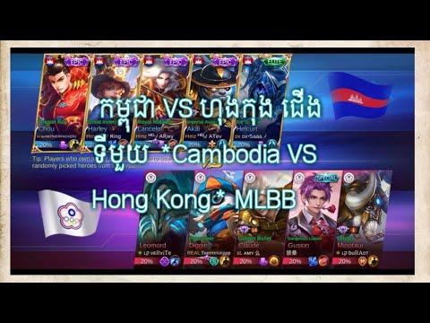 cambodia matchmaking