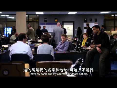 Common law, 1x02 - Ride along (sub english and chinesse)