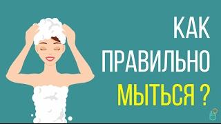 видео Как правильно мыться в бане? 6 основных правил посещения и главные противопоказания