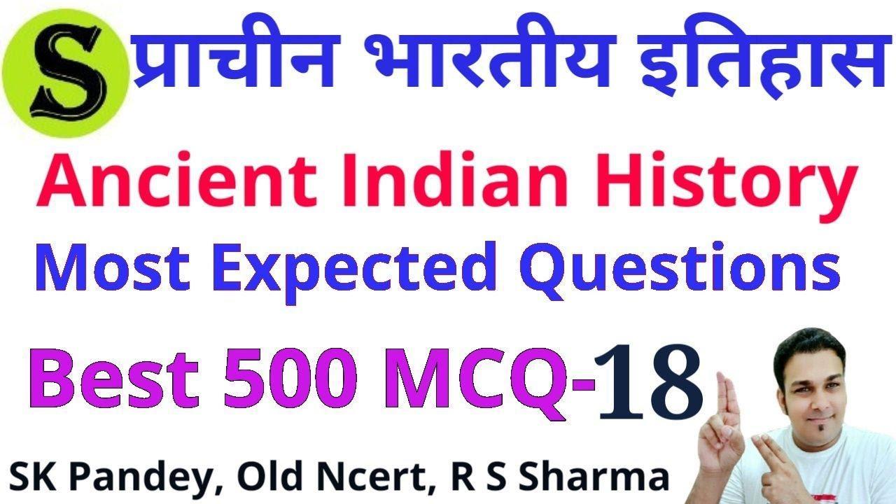 top 500 history question prachin bharat ka itihas ancient india upsc ias psc ssc ctet uppsc bpsc 18