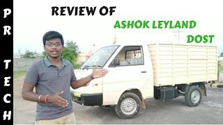 Review Of Ashok Leyland Dost 2018 & Specifications| In hindi |PR Tech
