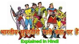 Raj Comics Video Download