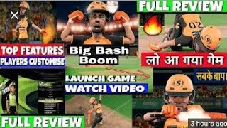 Big bash boom new cricket game