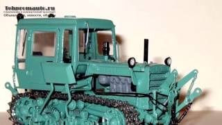 Моделі тракторів