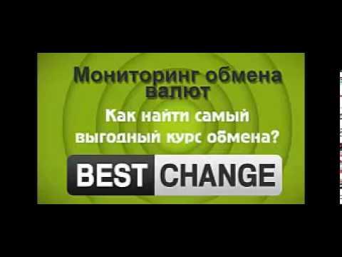 Купить валюту в санкт-петербурге по выгодным ценам;; выгодно обменять валюту. Предлагаемый выгодный обмен валюты подразумевает обмен национальной валюты (рублей) на международные денежные средства евро или доллар и наоборот. В нашем центре обмена валюты всегда один из самых.