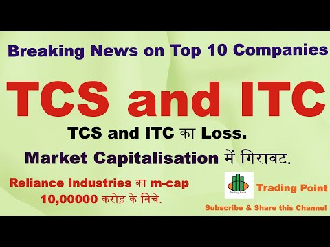 TCS Share Latest News. TCS & ITC Share Big News. Latest News For Top 10 Companies.